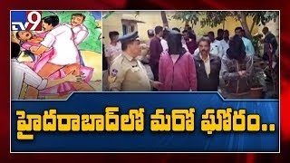 Two auto-rickshaw drivers held for raping 18-year-old in Hyderabad - TV9