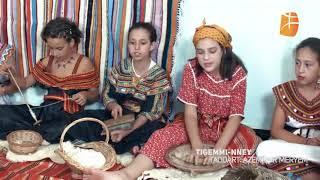 les-enfants-du-village-azemmur-meryem