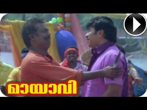 Muttathey Mulle Chollu... Super Hit Song From - Malayalam Movie - Mayavi [HD]