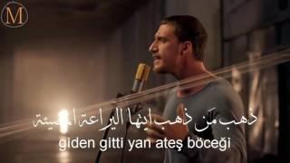 أغنية تركية تستحق الأستماع مدحت جان أوزير - اليراعة المضيئة مترجمة للعربية Ateş Böceği