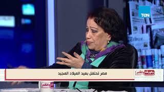 بالورقة والقلم – هدى زكريا: الخليفة سليم الأول بنى تركيا بالصناع المصريين وكان يتعامل معهم بكل وحشية