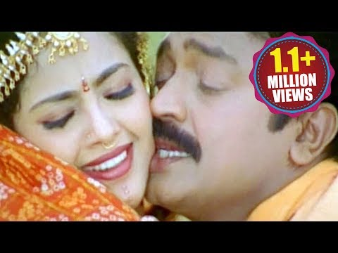 Maa Annayya Movie Songs - Pilla Bhale - Rajasekhar, Meena