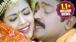 Maa Annayya Movie Songs - Pilla Bhale - Rajasekhar, Meena - Full HD