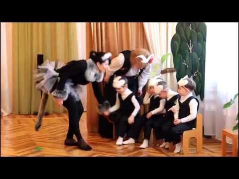Сказка Няня для козлят. ДОУ №8 Малыш г.Шахтерск
