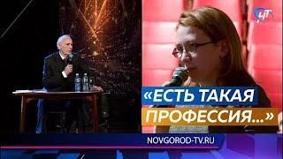 Народный артист России Василий Лановой встретился с новгородскими школьниками