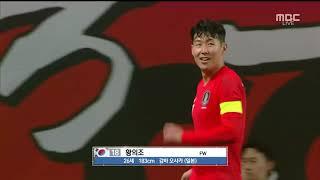 [친선경기] 대한민국 vs 우루과이 하이라이트 - 20181012