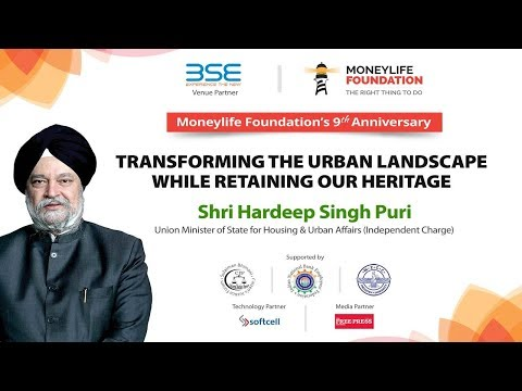 9th Anniversary: Shri Hardeep Singh Puri's Keynote Speech