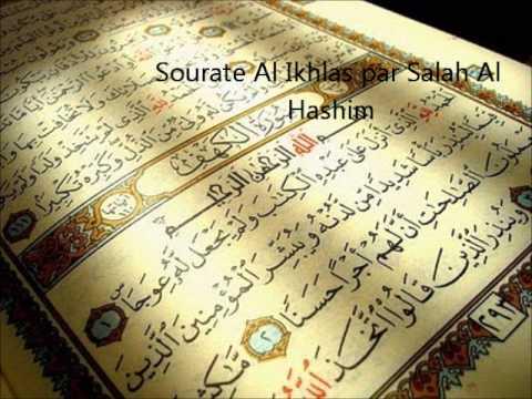 Sourate Al Ikhlas par Salah Al Hashim - YouTube