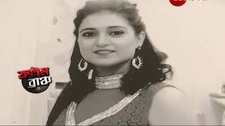 Crime Branch: Drug officer Neha was killed at her Office