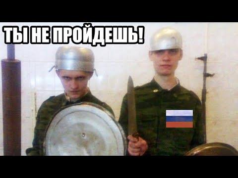 НЕПОБЕДИМАЯ русская армия