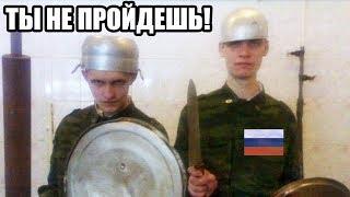 НЕПОБЕДИМАЯ русская армия на САМОМ ДЕЛЕ ТАКАЯ