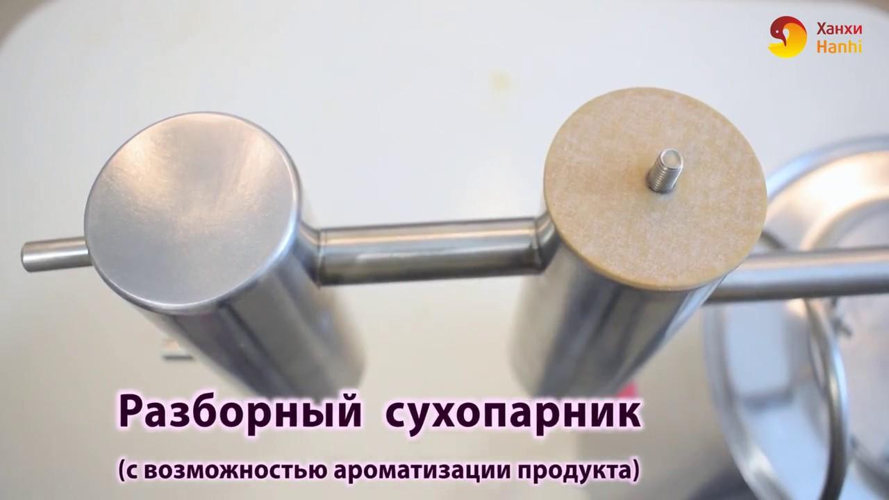 самогонный аппарат катюша 17