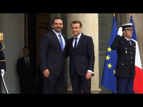 Macron welcomes Lebanon's Hariri to Elysee Palace