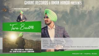 Tere Baare || SUKH REHAL || NEW Punjabi Songs 2016 || Ghaint Records