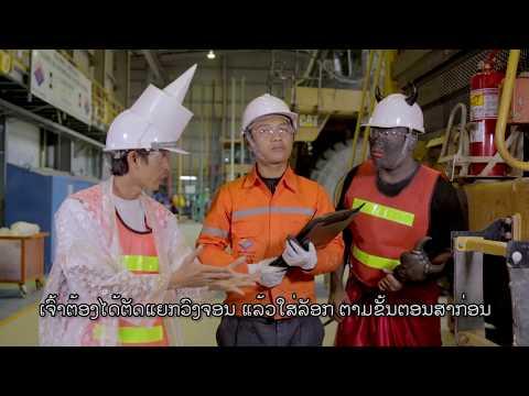 Cardinal Rules Phubia Mining