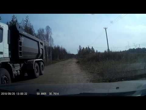 Зеленый Фронт: свалка на Южном шоссе под Всеволожском продолжает работать