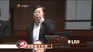 毓民大舊長毛對貪曾最後一「激」@曾蔭權答問會 thumbnail