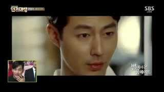 SBS Drama Awards 2014 Roomate From The Star ENG SUB LINK [FULL]