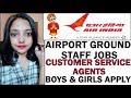 Air India (AIATSL) Airport Ground Staff Jobs   Customer Service Agents Jobs   Boys & Girls Apply Now