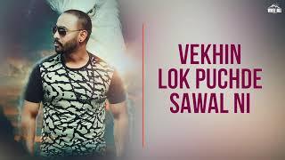 Baaz (Lyrical Audio) Mac Singh | New Punjabi Songs 2018 | White Hill Music