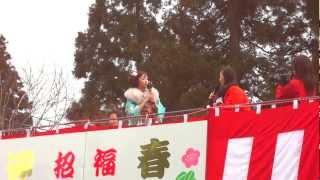 雲辺寺での福餅投げの時の映像です。 撮影禁止の指示も掲示も無いので撮...