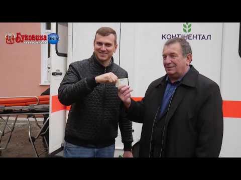 Буковина Онлайн: Відео - Заставнівська ЦРЛ отримала сучасний реанімобіль