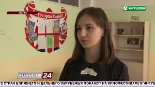 финалистка Всероссийского конкурса сочинений