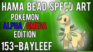 Hama Bead Speed Art   Pokemon   Alpha/Omega   Timelapse   153 - Bayleef