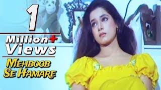 Mehboob Se Hamare - Mohammed Aziz, Alka Yagnik, Love 86 Song