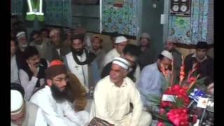 Aya na ho ga is tara by Rehan Qadri.wmv