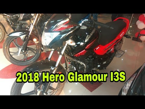 2018 Hero Glamour i3S BS4 Review and  Walkaround