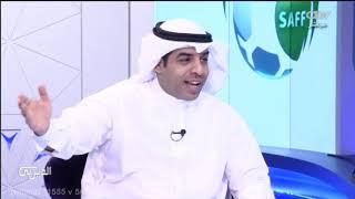 الديربي | مباراة السعودية والبرازيل.. سوء الخدمات الطبية في الملاعب الكويتية