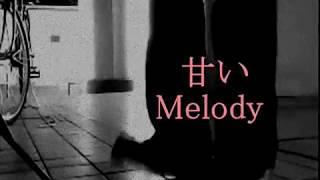 『最後のメロディー』 作詞・作曲:まひる (2013.8.29) 演奏:ザ・メロ...