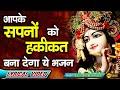 Apne Dil Ka Darwaja  Beautiful Krishna Bhajan By Saurabh Madhukar  LYRICAL