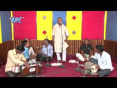 Bhojpuri Birha 2015 - लहू बना सिंदूर | Lahu Bana Sindoor - Bhanu Pratap Bind | Birha 2015