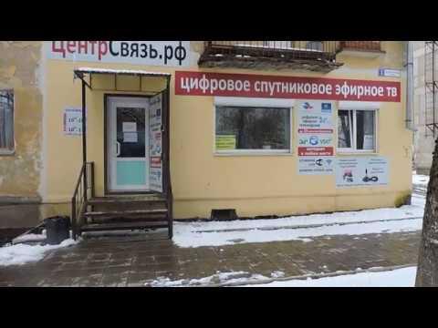 ЦентрСвязь.рф  Наш Офис