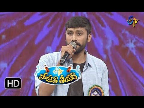 Download Dhaari Choodu Song   Akhileshwer Performance   Padutha Theeyaga   23rd December 2018   ETV Telugu
