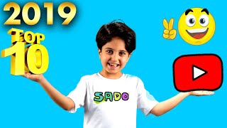 TOP 10 BEST VIDEOS 2019  BY SADONUN DÜNYASI TV