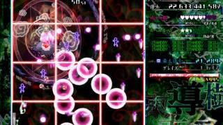 Touhou 東方導命樹 ~ Mystical Power Plant (Danmakufu) - Lunatic Omote 1cc