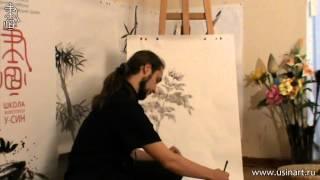 Обучение рисованию Хризантемы при помощи живописи у-син. Часть 1 Хризантема от начала до конца