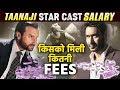 Taanaji Movie Cast Salary | Taanaji Budget | Ajay Devgn Vs Saif Ali Khan Big Fees | Kajol