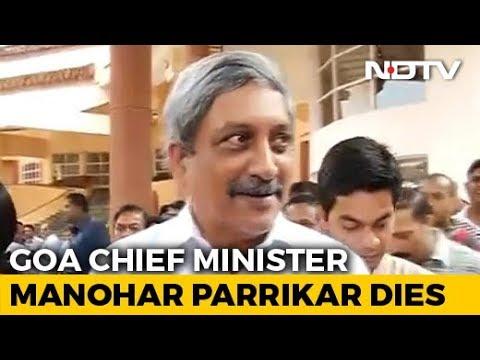 Goa Chief Minister Manohar Parrikar Dies After Long Illness Mp3