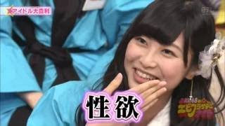 SKE48ドキュメンタリー映画 ⇒ SKE48劇場公演はこちら ⇒ LA CIUDAD SE IN...