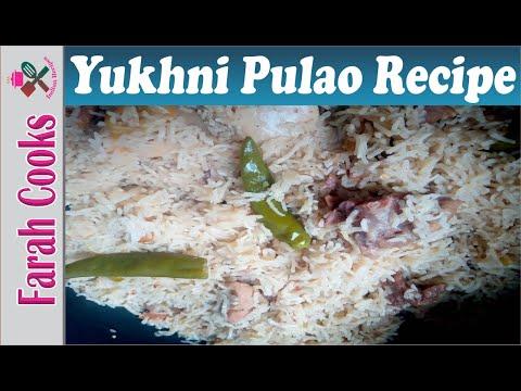 Beef Yakhni Pulao Recipe-Rice Pilau In Urdu-Easy Beef Recipes
