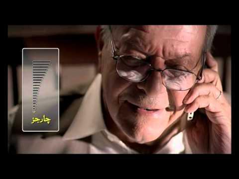 Jazz International Direct Dialing to Saudi Arabia