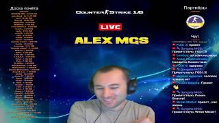 Counter-Strike 1.6 🔴 5×5 Пятерка резких и дерзких!