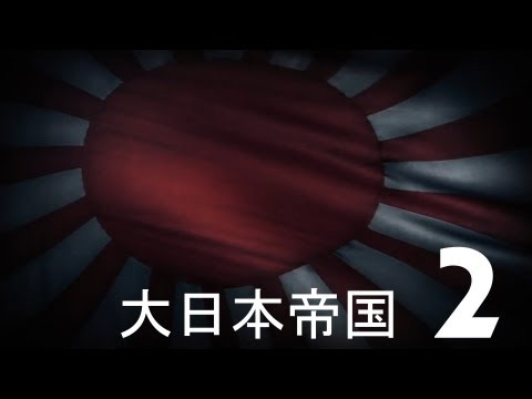 Let's Play - Hearts of Iron 3 - Empire of Japan - Part 2