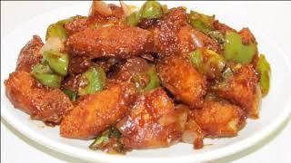 Chilli Idli recipe/leftover Idli recipe/Chilli Idli Indo Chinese recipe/How to make chilli Idli