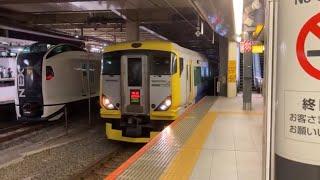 【久しぶりの担当】E257系500番台NB-12編成 新宿さざなみ4号 新宿到着