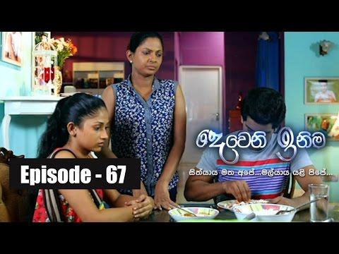 Deweni Inima | Episode 67 09th May 2017